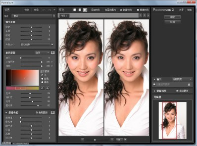 imagenomic portraiture for photoshop cs6 crack