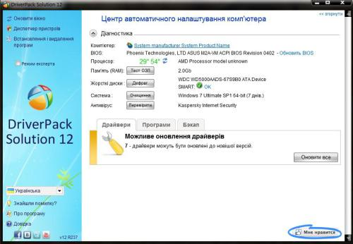download driverpack solution gratis