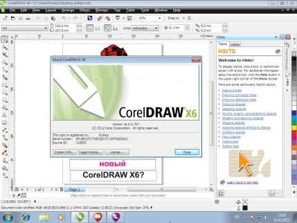 coreldraw graphics suite x6 v16 keygen