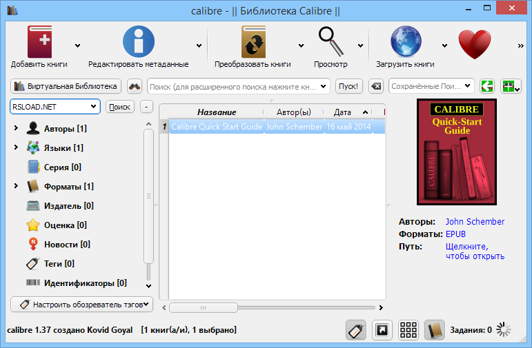 Calibre 2.25.0 Portable Cracks