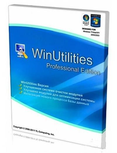 WinUtilities Professional Edition 11.44 Crack Download