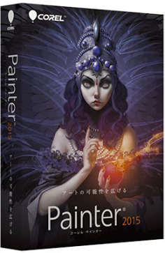 Corel Painter 2015 Crack incl Keygen Free Download