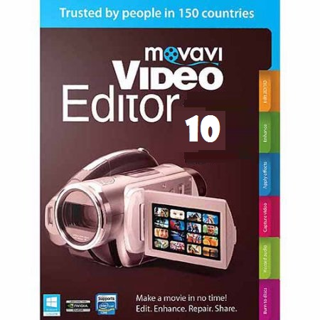 movavi video editor 12 activation key only