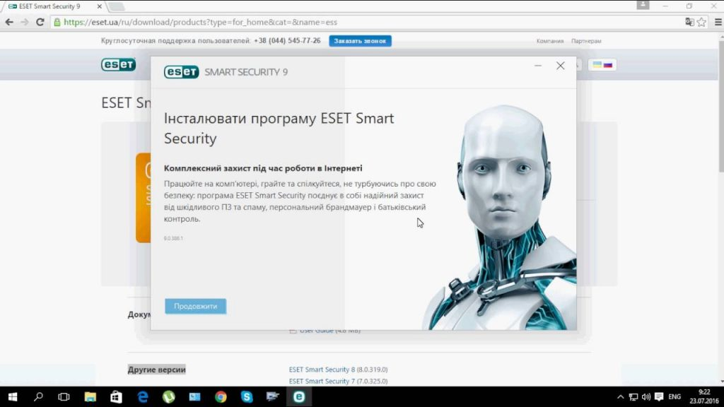 Eset Internet Security 10 FUll Version Crack24