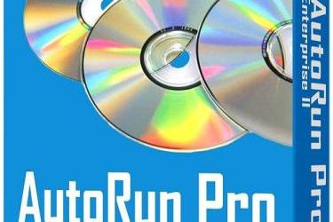AutoRun Pro Enterprise 14 Serial Key