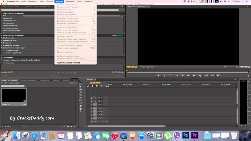 Adobe Premiere Pro CC 2018 12 0 0 Crack For MAC