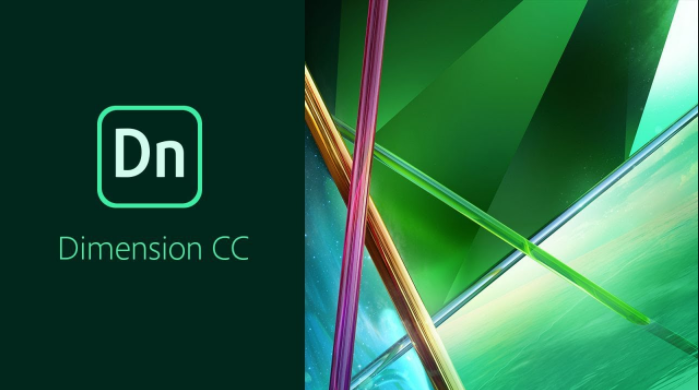 Adobe Dimension CC 2018 crack